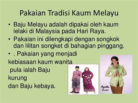 perayaan  malaysia