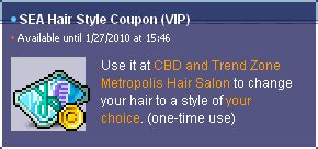 where to use hairstyle coupon vip x maplesea functional items