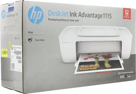Hp Deskjet Ink Advantage 1115 hp deskjet ink advantage 1115