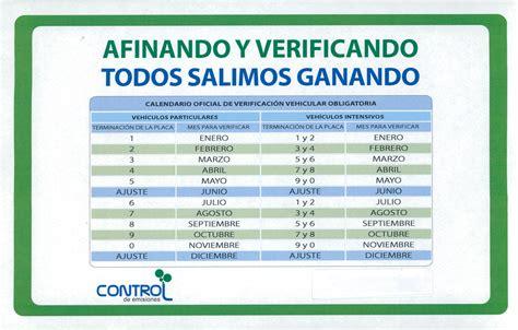 verificacin vehicular 2016 multa estado de mxico pago multa verificacion vehicular queretaro verificacion
