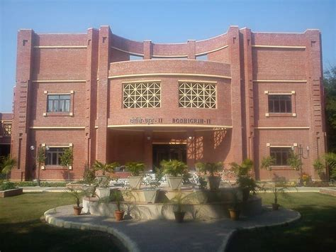 Lucknow Mba by Indian Institute Of Management Iim Lucknow