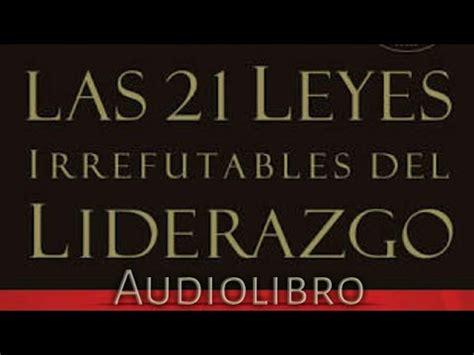 las 21 leyes irrefutables 1602550271 las 21 leyes irrefutables del liderazgo audiolibro de john c maxwell youtube