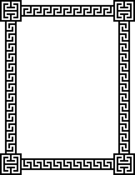 versace pattern png greek key frame page frames vintage greek key frame png