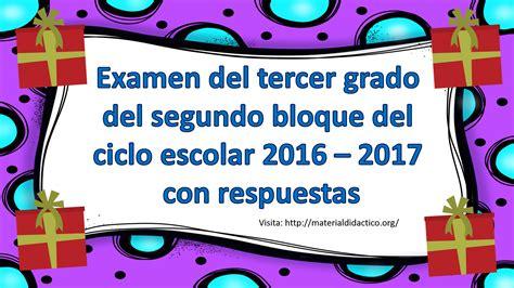 examen del tercer grado del cuarto bloque del ciclo planeaciones cuarto grado cuarto bloque ciclo escolar 2014