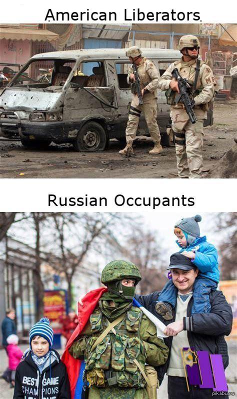 Russian Army Meme - polite people meme weird russia