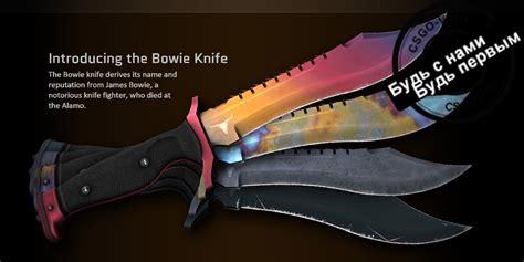 go knives cs go csgo v ru