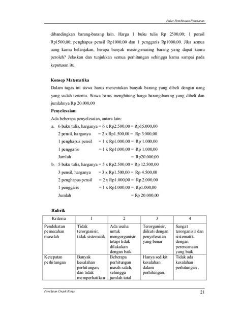 Penggaris Matematika Paket ppp04 unjuk kerja