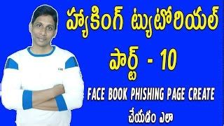 linux tutorial in telugu watch how to hack facebook account with facebook phishin