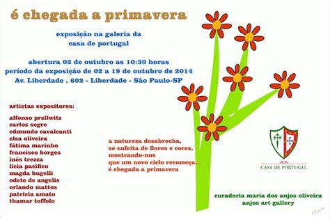 Ebc Exposi 231 227 O site de poesias poemas sobre primavera los peques de