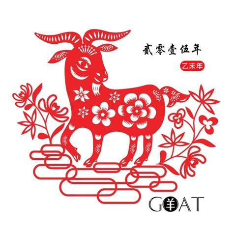 new year of the goat images the year of the goat storynory