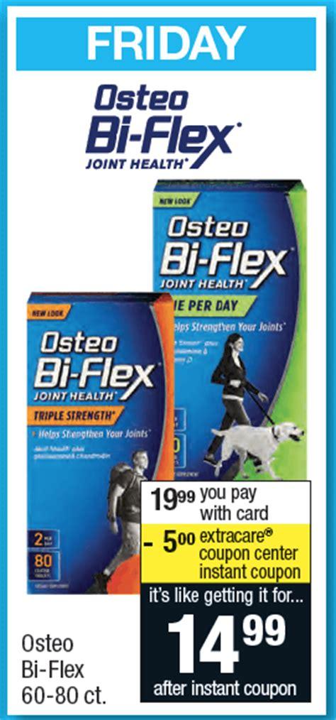 osteo bi flex printable coupon 2015 osteo bi flex coupon 4 00 off osteo bi flex coupon