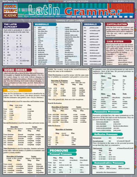 bar charts quick study reference guide latin grammar pak