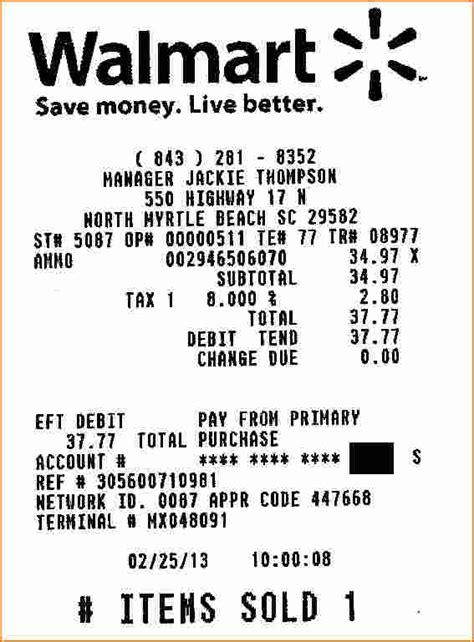 walmart receipt template walmart store receipt www pixshark images