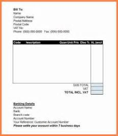 performance invoice template 7 performance invoice template invoice exle 2017