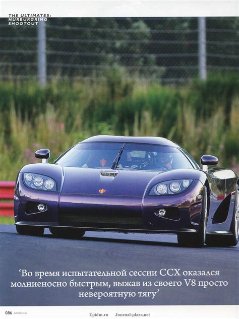 koenigsegg nurburgring 100 koenigsegg nurburgring 2015 koenigsegg one 1