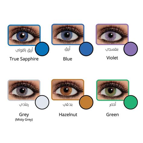 fresh look contacts colors order freshlook colors now
