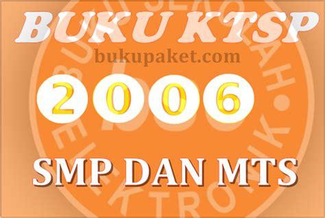 Paket Buku Smp Eksis Ekonomi Smp Mts Kelas Viii Jilid 1 2 buku paket kurikulum ktsp 2006 untuk smp mts lengkap