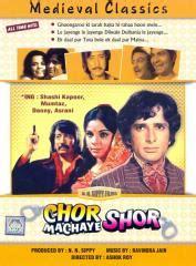 film ftv delivery order chor machaye shor dvd 1974