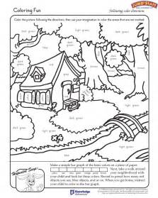 multiplication coloring worksheets free coloring pages of multiplication table