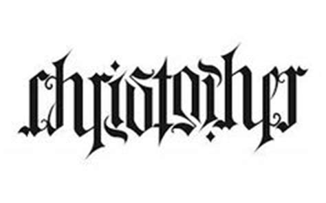 tattoo name generator upside down 1000 images about anagram ambigram love on pinterest
