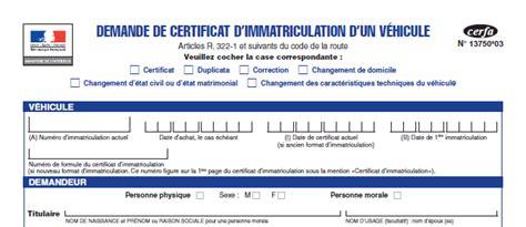 application form formulaire de demande d immatriculation