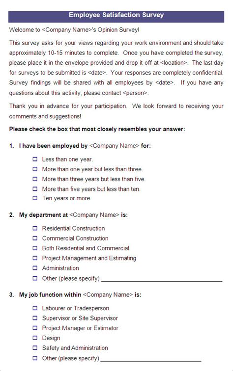 employee satisfaction survey templates 10 free word