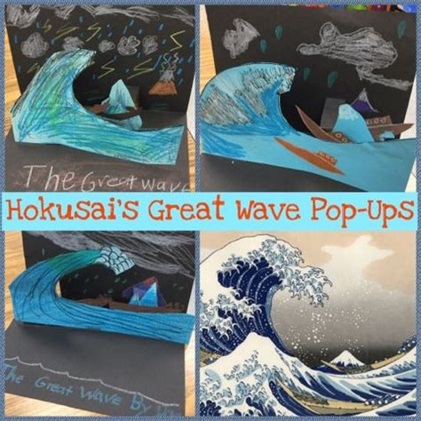 libro hokusai pop ups 17 best images about art on paper collages black paper and plastic bottle tops
