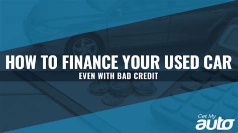 financing a car with bad credit how to finance your used car even with bad credit get my
