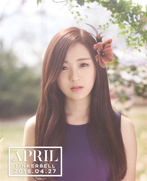 update april reveals quot quot album preview soompi