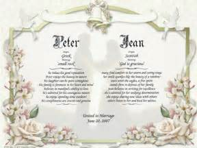 Second Hand Home Decor Online Pics Photos Wedding Vow Examples Wedding Vows Examples