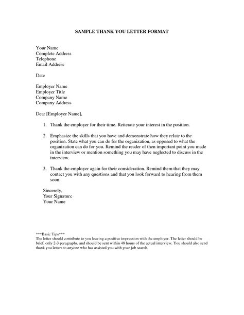 Thank You Letter Format To How To Write A Professional Thank You Letter Recentresumes