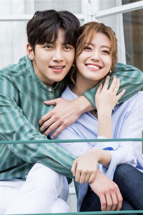 film korea love in trouble coming soon love in trouble suspicious partner