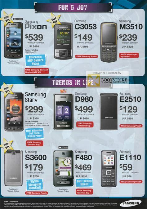 samsung mobile phones pixon c3053 m3510 d980 e2510 s3600 f480 e1110 comex 2009 price list