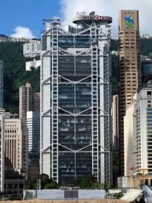 hsbc building hong kong wikipedia