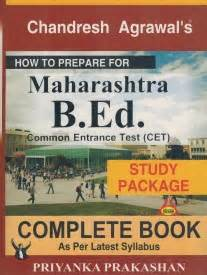 Best Book For Mh Cet Mba Preparation by Education And Career Forum Reply To Topic