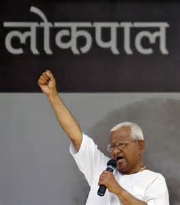 Hazare And Lokpal Bill Essay In by Lokpal Vs Jan Lokpal Bill Who S Saying What