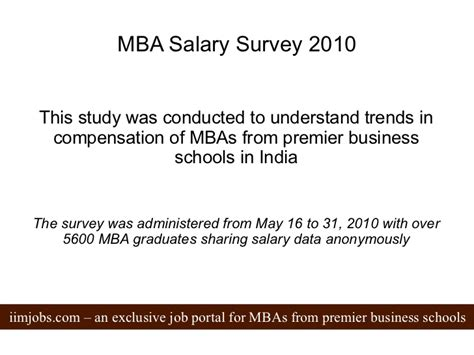 Kelley Mba Compensation Report by Mba Salary Survey 2010