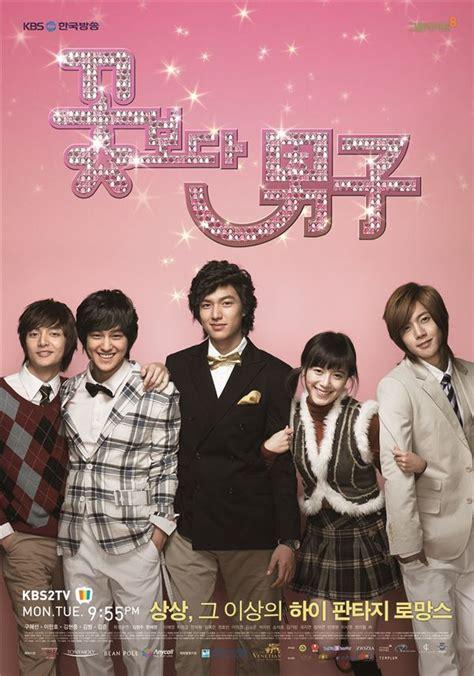 Boys Flowers 2009 matching boys archery engsub 2016 korean drama asianvote
