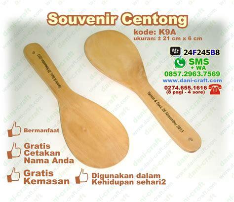 Sovenir Pernikahan Centong Nasi souvenir centong nasi bahan kayu souvenir pernikahan