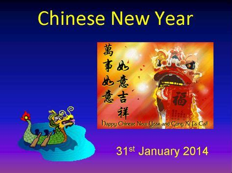 new year traditions ks1 powerpoint new year on teaching resources