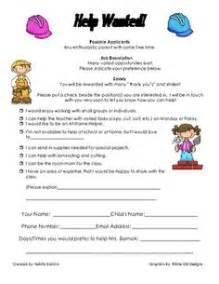 Parent Volunteer Letter Template by Parent Volunteer On Parent Volunteers