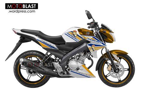 Di Yamaha Vixion 2014 Black yamaha new vixion madrid 2014 4 motoblast