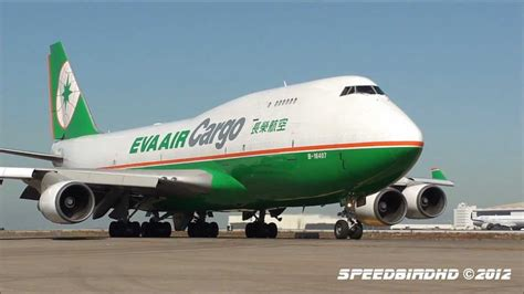 airways cargo boeing 747 45e bdsf b 16407 engine start pushback taxi and takeoff