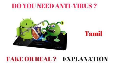 do i need antivirus for android do you need antivirus in your android smartphone or real in tamil