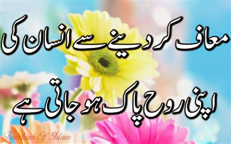 whatsapp wallpaper urdu love shayari in urdu with images collection for whatsapp