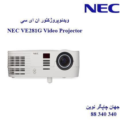 Projector Nec Ve281g 綷 垬寘 nec