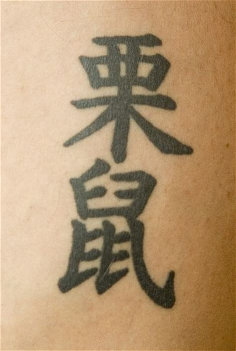 chinese tattoo designs for men new designs 2011 designs