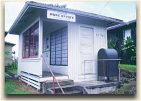 Honokaa Post Office by Honokaa And The Hamakua Coast Of Hawaii