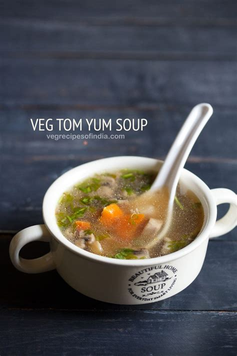 Tom Yam by Tom Yum Soup Recipe Thai Tom Yum Soup Recipe