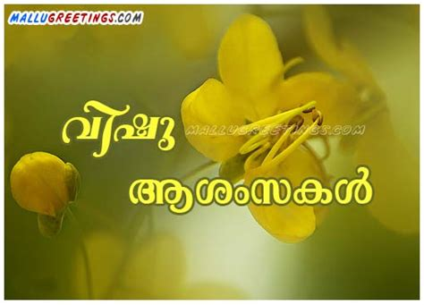search results for friendship letter malayalam
